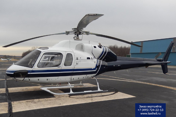 Стоимость летного вертолета расчет часа часов zenith стоимость