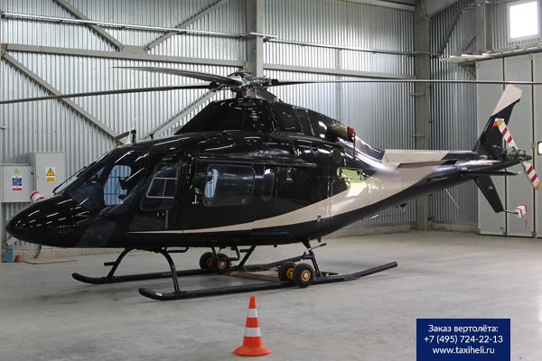 Стоимость аренду вертолет час на за prc стоимость 200 tissot часов