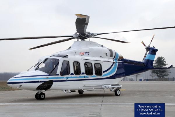 Стоимость часа вертолет лесовоза за работы час стоимость