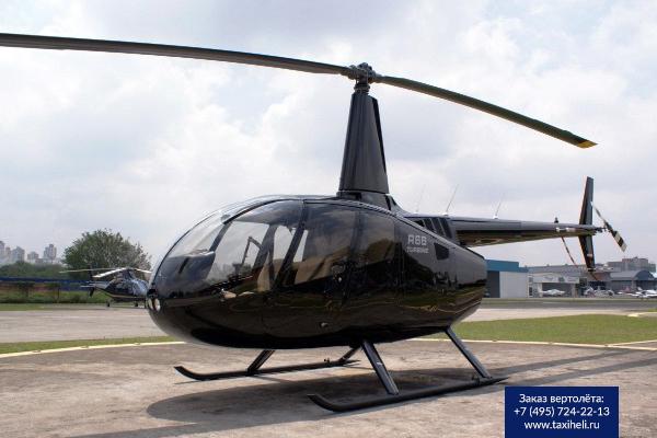 Вертолета час стоимость за технику 12 принимают после часов ломбардах в